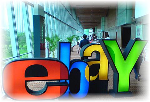 o que é o eBay
